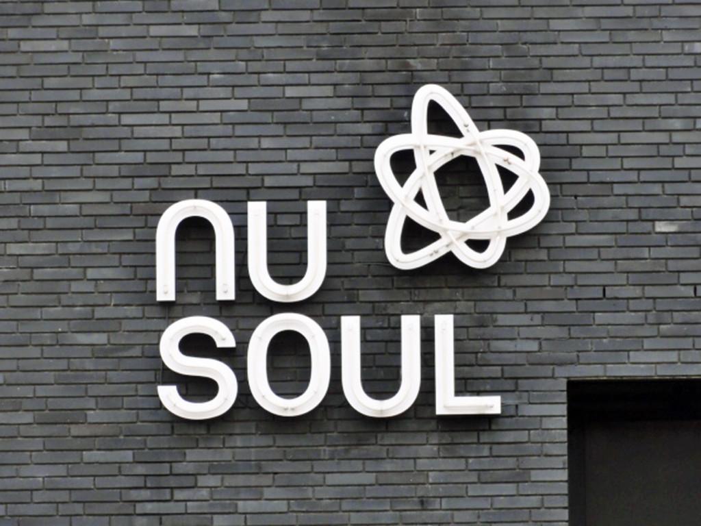 FRANKFURT - NU SOUL