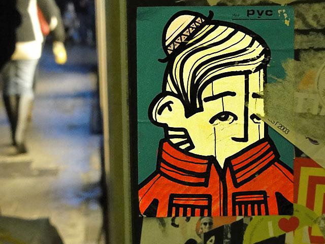 pyc-sticker-street-art-frankfurt-7