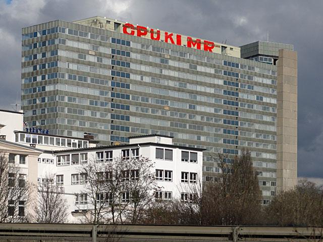 cpuk-imr-graffiti-offenbach-rooftop-rot-copyright-stadtkindfrankfurt