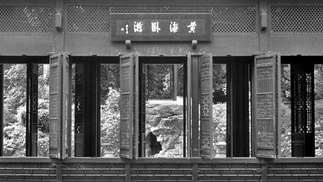 chinesischer-garten-frankfurt-berger-straße-foto-03