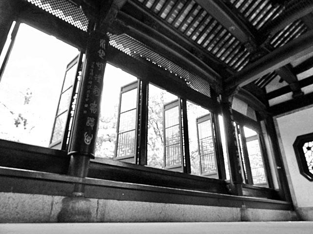 chinesischer-garten-frankfurt-berger-straße-foto-08