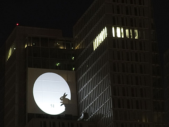 luminale-2014-frankfurt-bunny-sw-palais-quartier