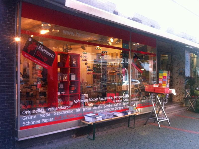 hessen-shop-berger-strasse-bornheim-frankfurt