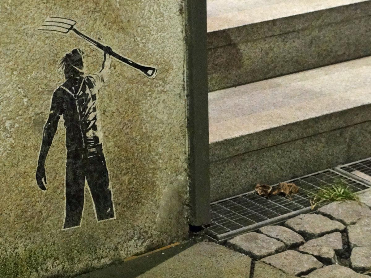 18nulldrei - Street Art ist mit dabei