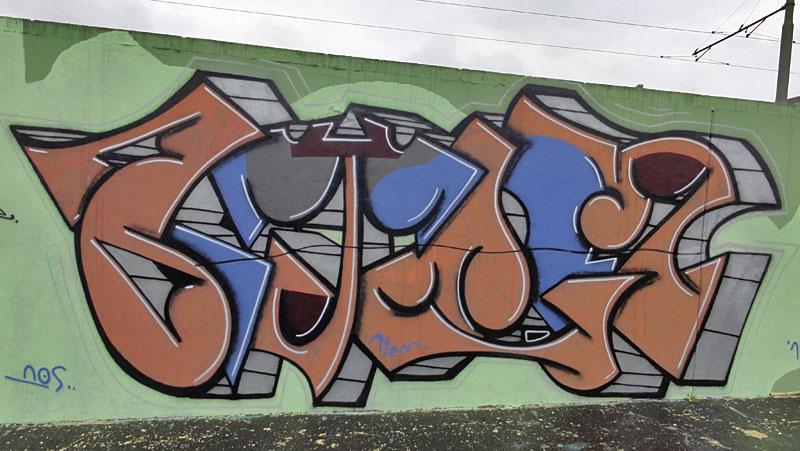 atem-graffiti-hall-of-fame-frankfurt