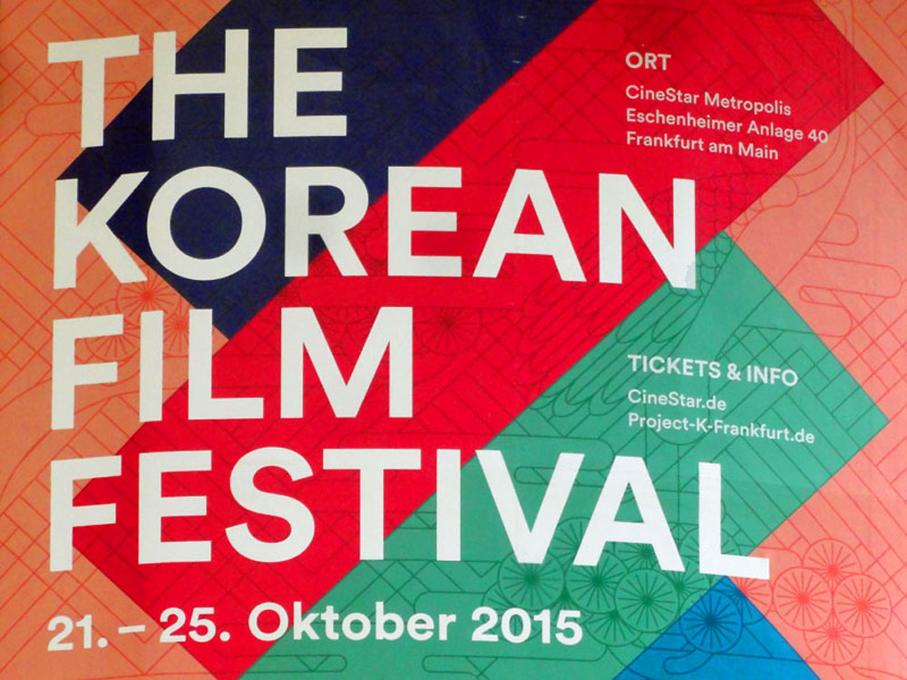 THE KOREAN FILM FESTIVAL 2015 IN FRANKFURT