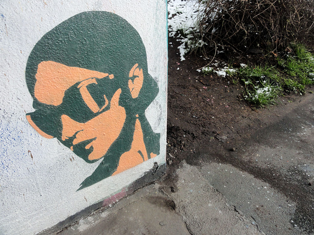 artig.creature-ink-graffiti-bei-der-hall-of-fame-an-der-hanauer-landstrasse-in-frankfurt
