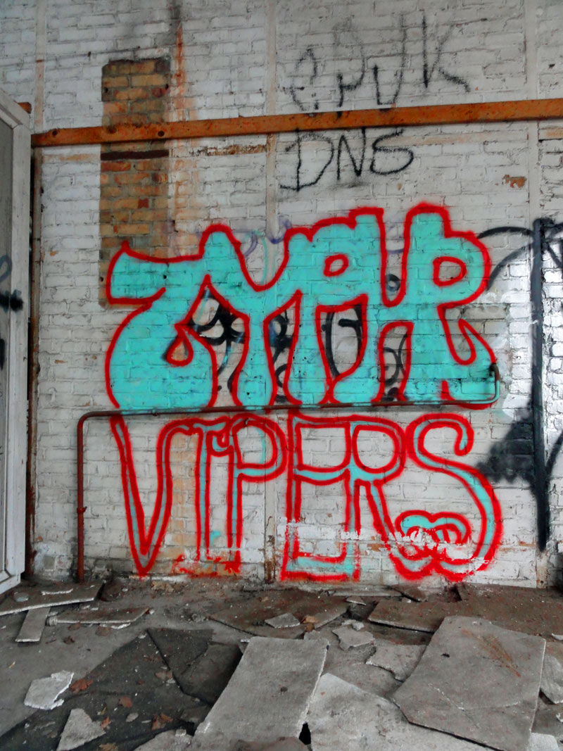 "Graffiti rund um die Gewerbebrache ""Teves"""