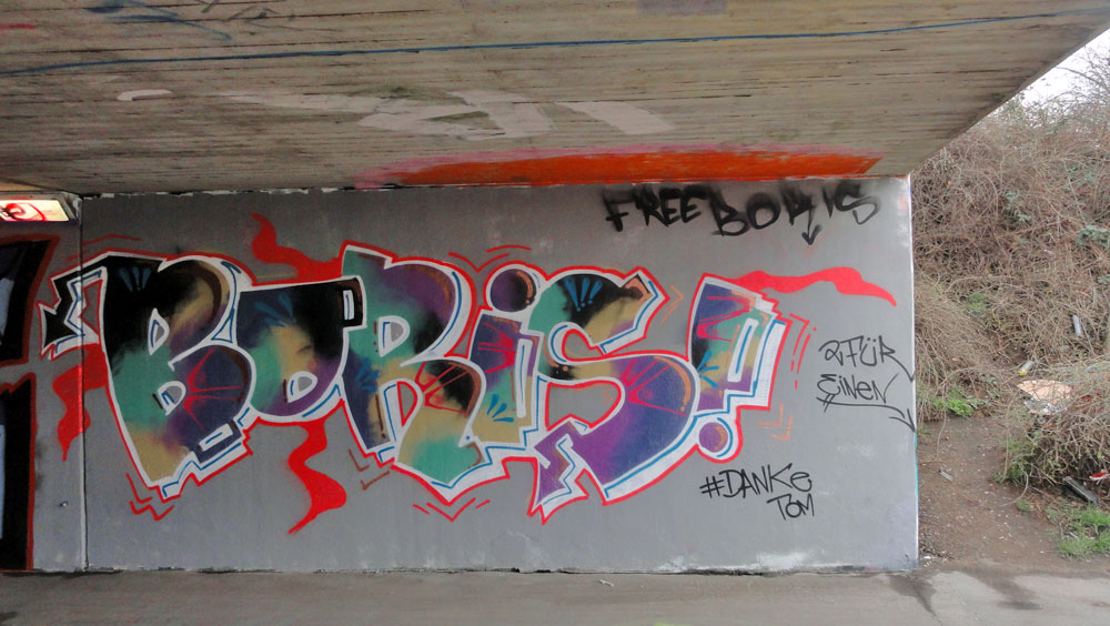 boris-hall-of-fame-frankfurt-am-main