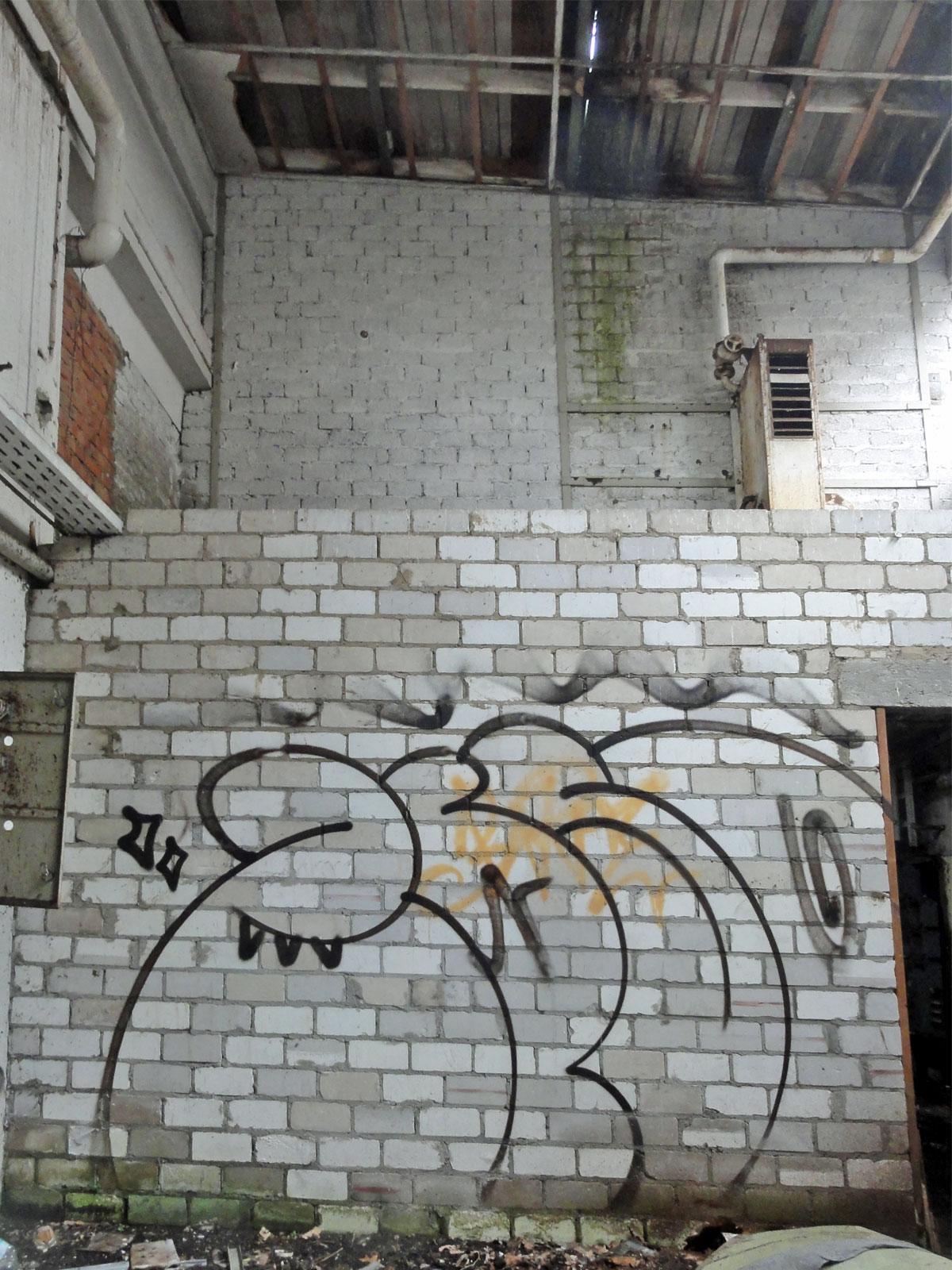 Urbex Frankfurt: Graffiti in den Teves Werken