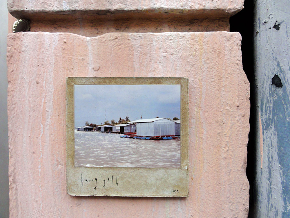 Streetart Frankfuirt - Harry Gelb - Kachel 581