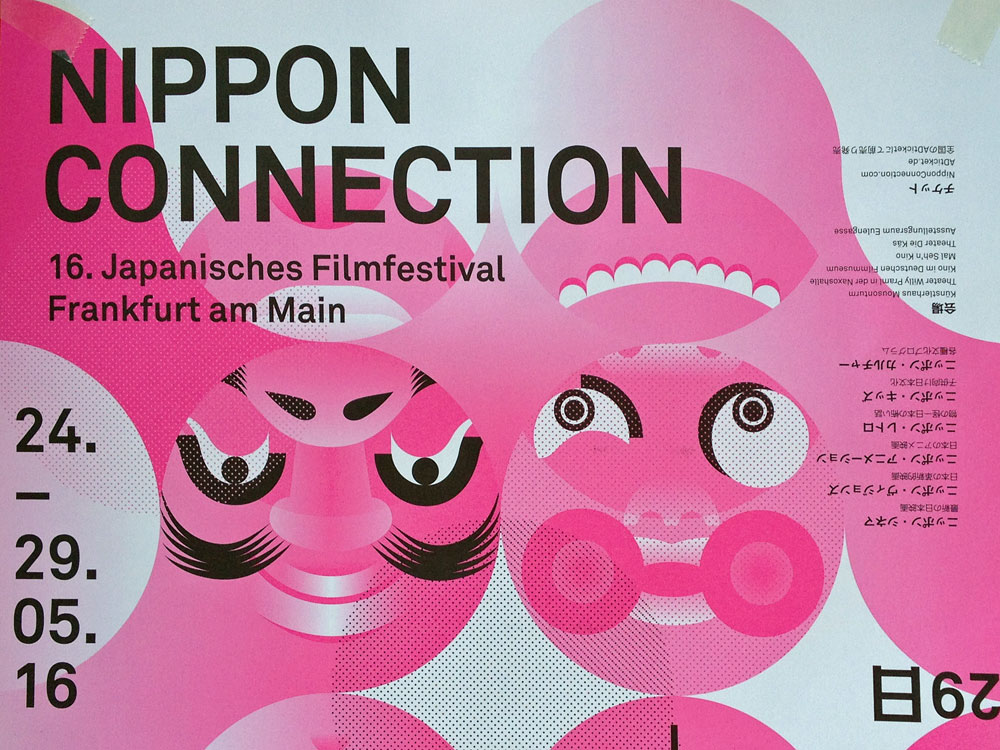 Nippon Cionnection Filmfestival 2016