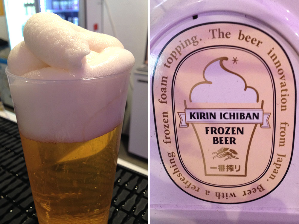 Frozen Beer aus Japan beim Nippon Connection Filmfestival in Frankfurt