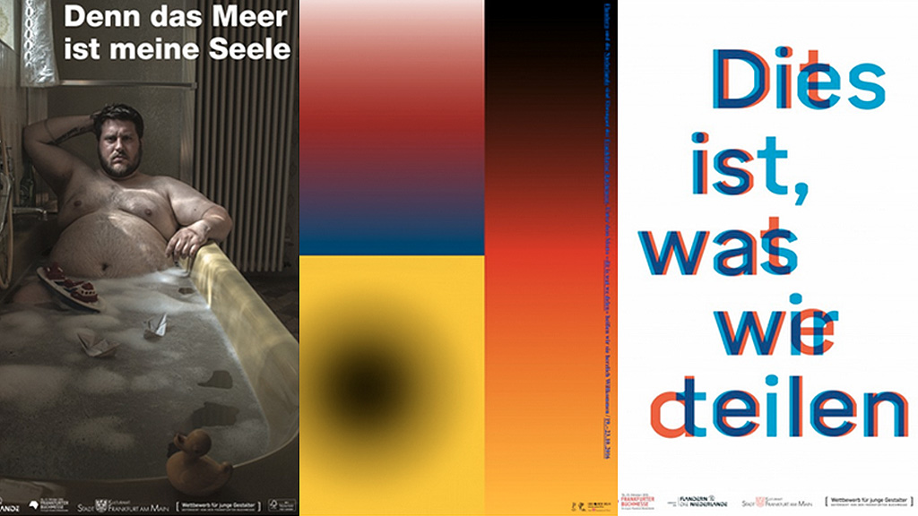 Frankfurter Buchmesse 2016 - Plakatwettbewerb für Gestalter