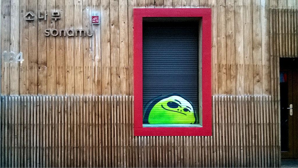 Cityghost-Streetart in der Berger Straße bei Sonamu-Restaurant