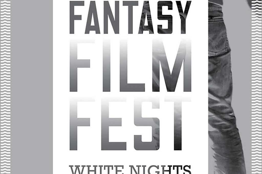 Fantasy Filmfest White Nights 2017