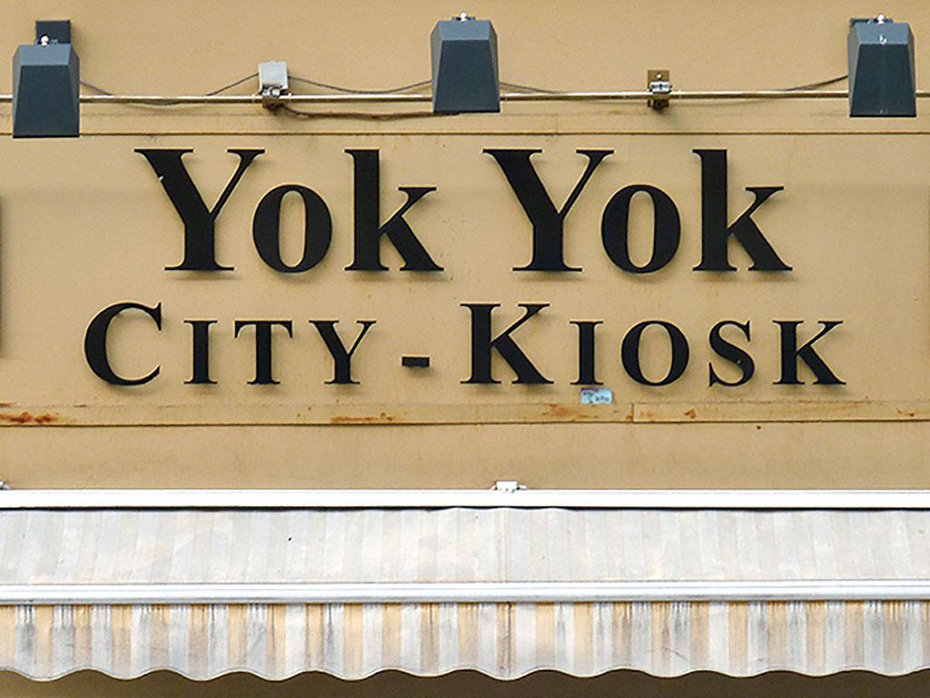 Yok Yok City-Kiosk