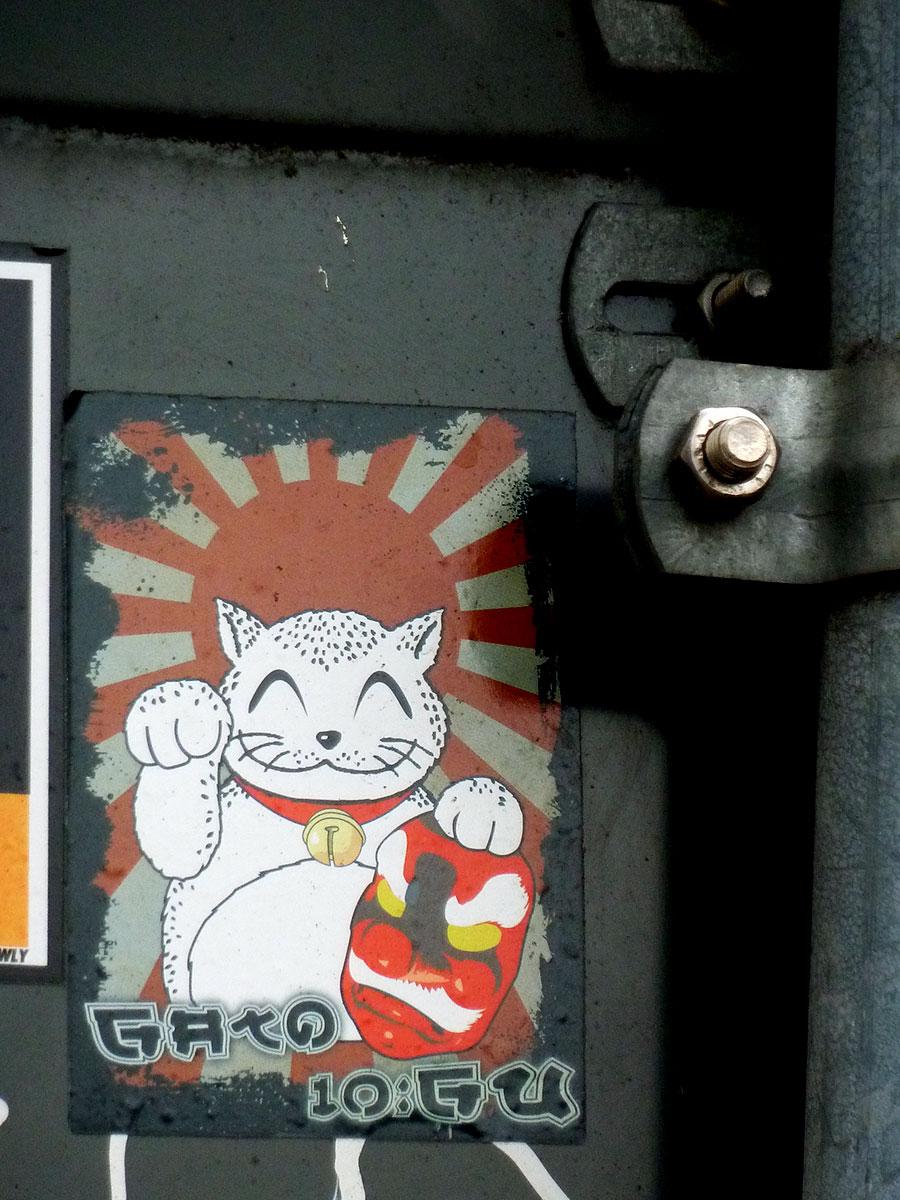 GATO - Streetart Aufkleber in Frankfurt