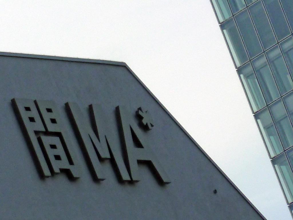 Lichtcenter Frankfurt lichtcenter frankfurt gallery of ursula scherf lichtcenter gmbh