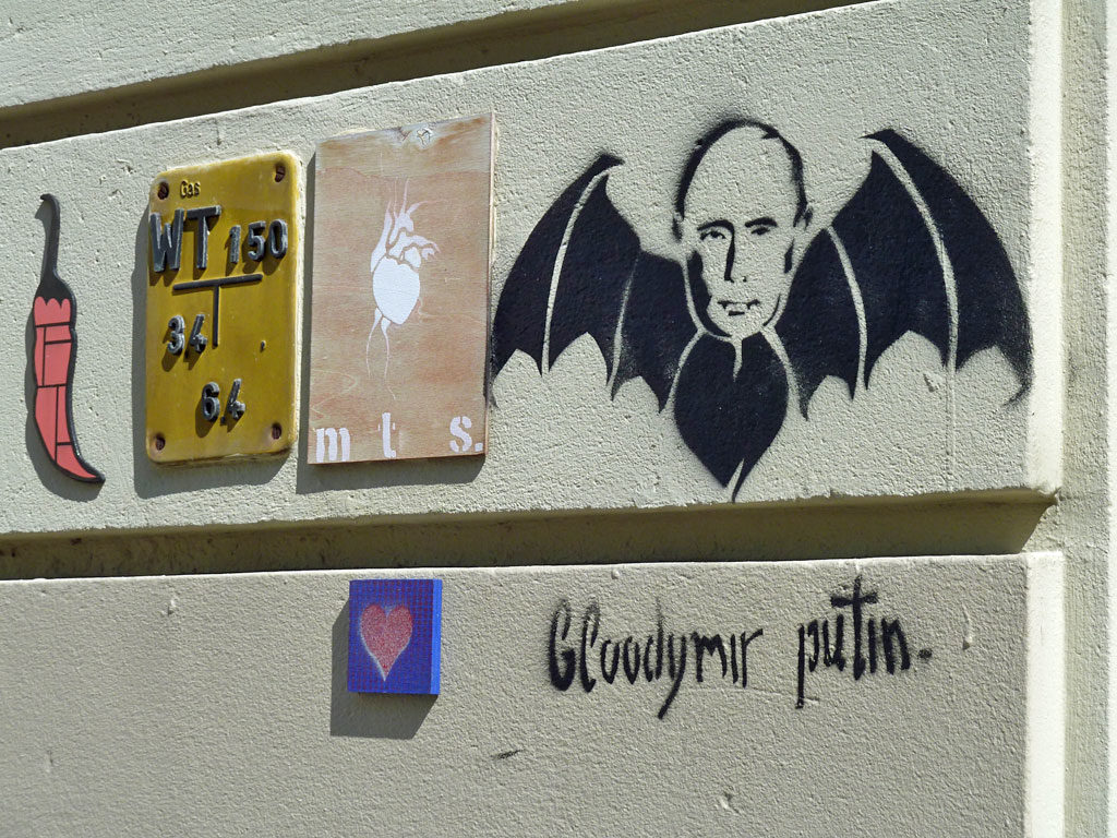 Streetart in Mainz - Bloodymir Putin