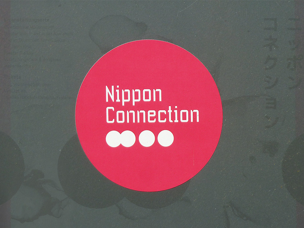Nippon Connection 2017