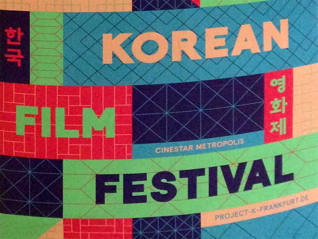 Koreanisches Film Festival in Frankfurt 2017