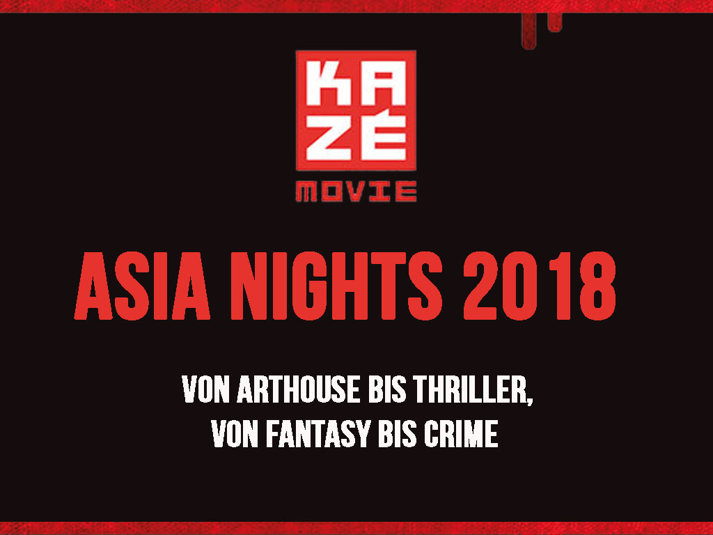 Asia Nights 2018