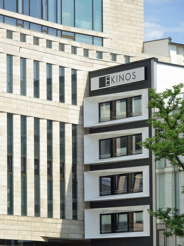 Architekturdetail bei den E-Kinos in Frankfurt
