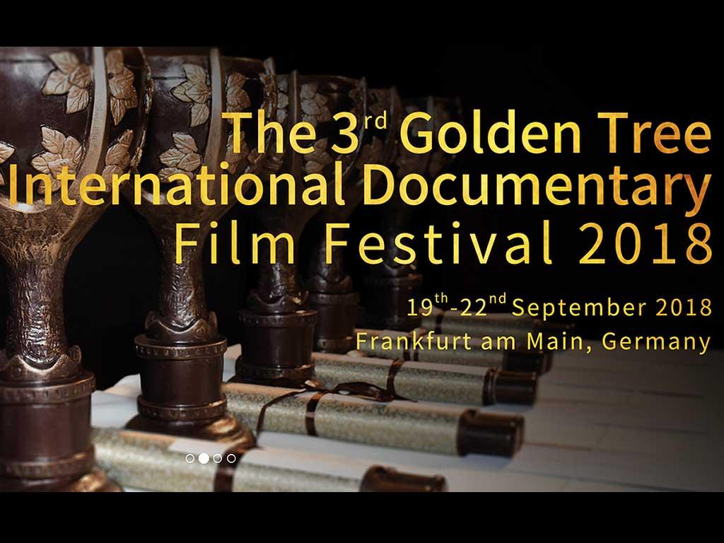 Golden Tree International Film Festival
