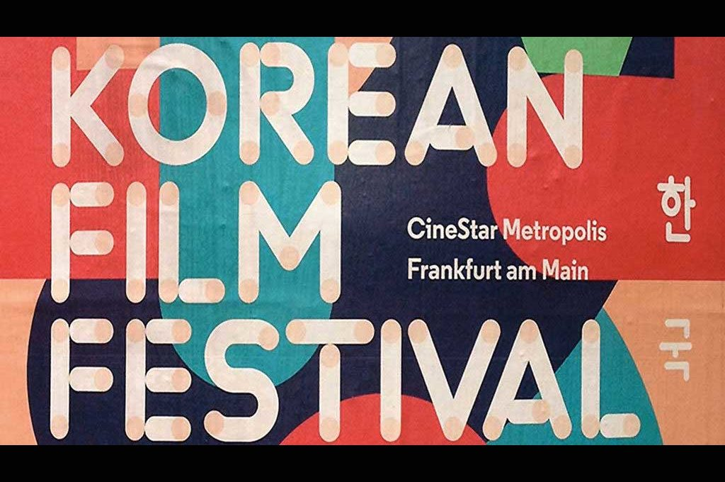 Korean Film Festival in Frankfurt