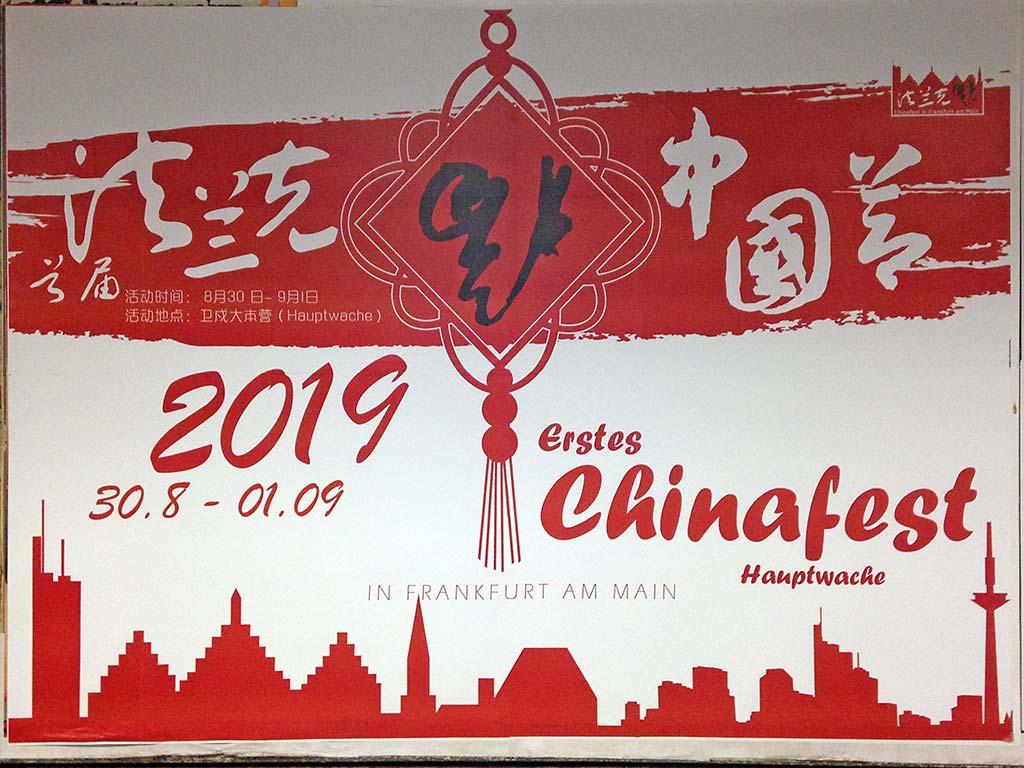 Erstes Chinafest in Frankfurt an der Hauptwache
