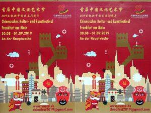 Chinesisches Kultur- und Kunstfestival in Frankfurt