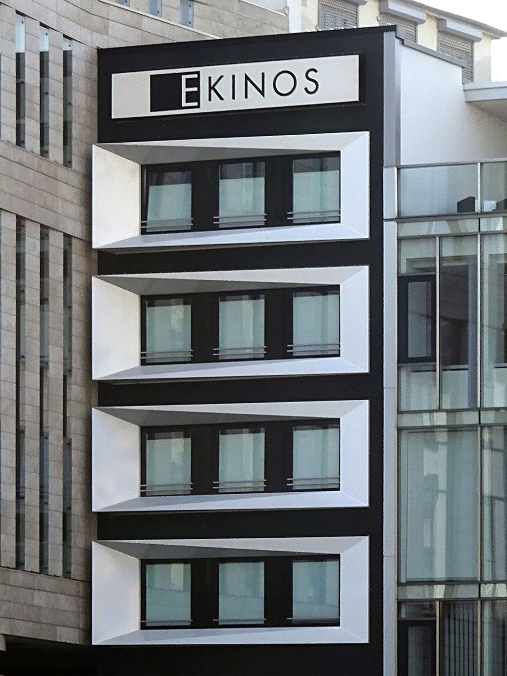 E-Kinos-Fassade in Frankfurt am Main