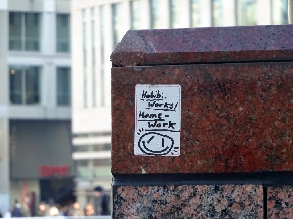 Frankfurt Sticker - Habibi works / Home-Work