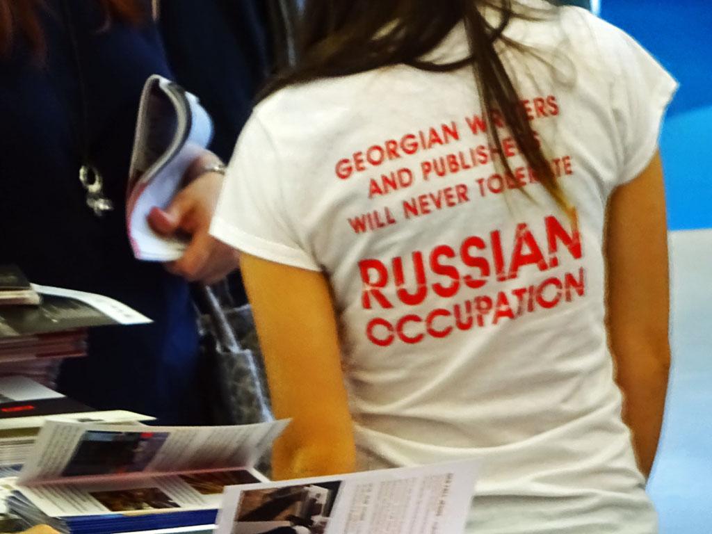 Fotos von der Frankfurter Buchmesse 2018 - Never tolerate russian occupation