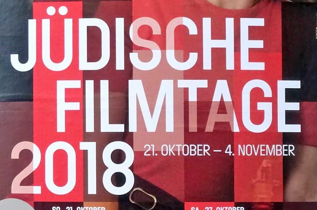 Jüdische Filmtage in Frankfurt 2018
