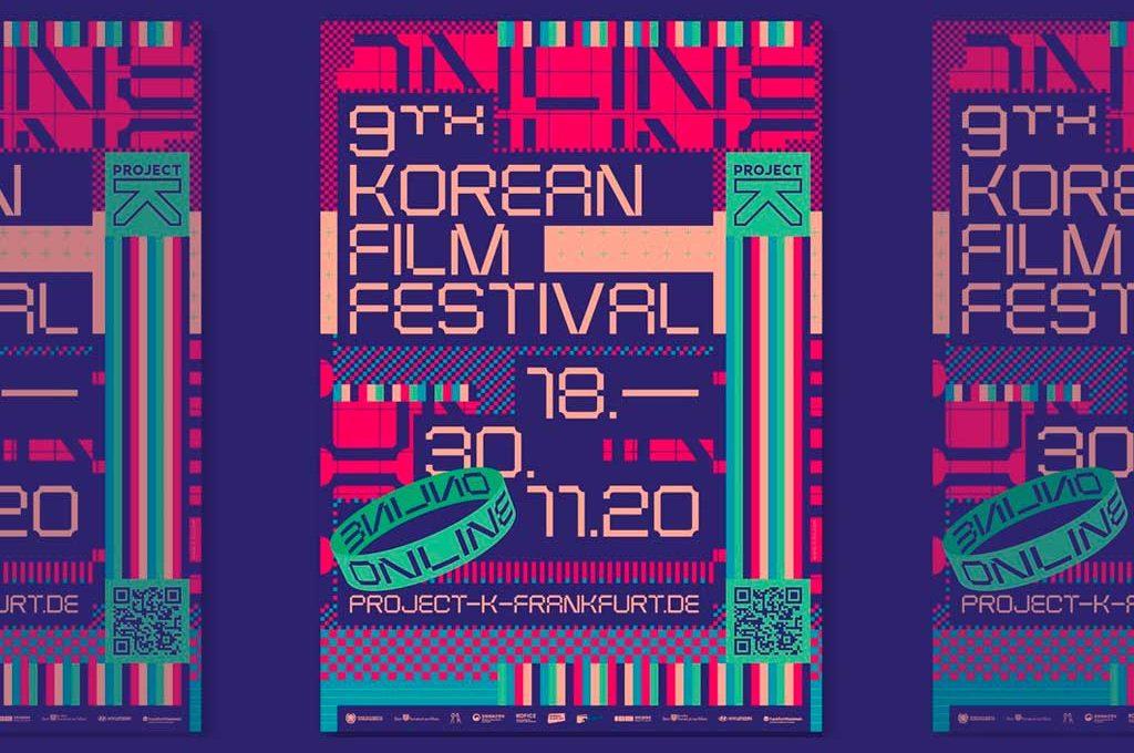 Korean Film Festival 2020