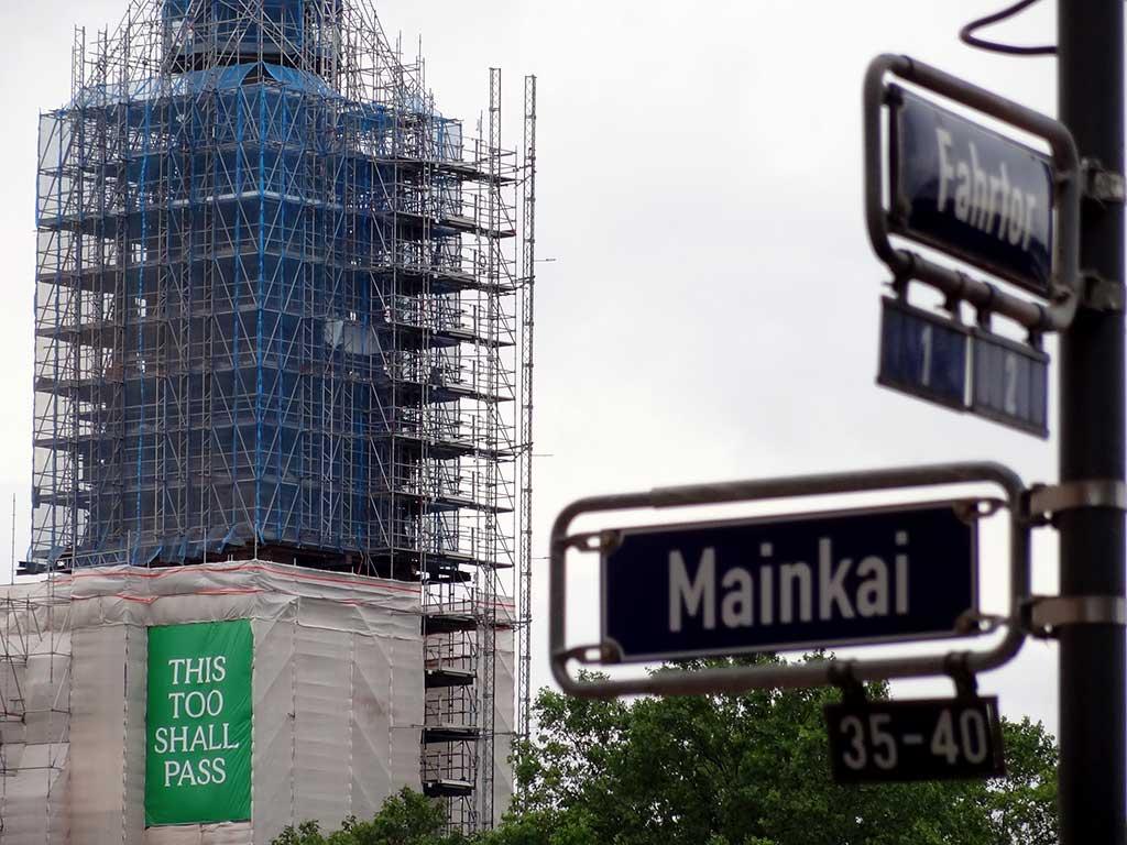 Kunst im öffentlichen Raum in Frankfurt - Emeka Ogboh - This too shall pass