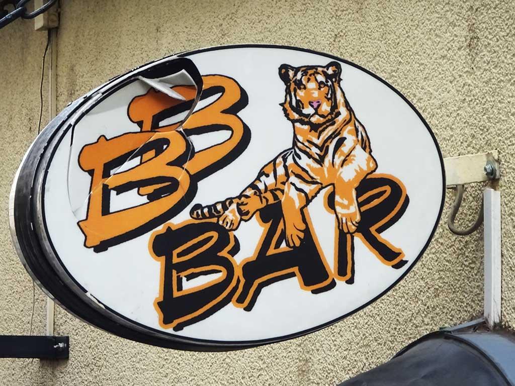 Typografie, Schilder und Logos in Frankfurt - BB Bar