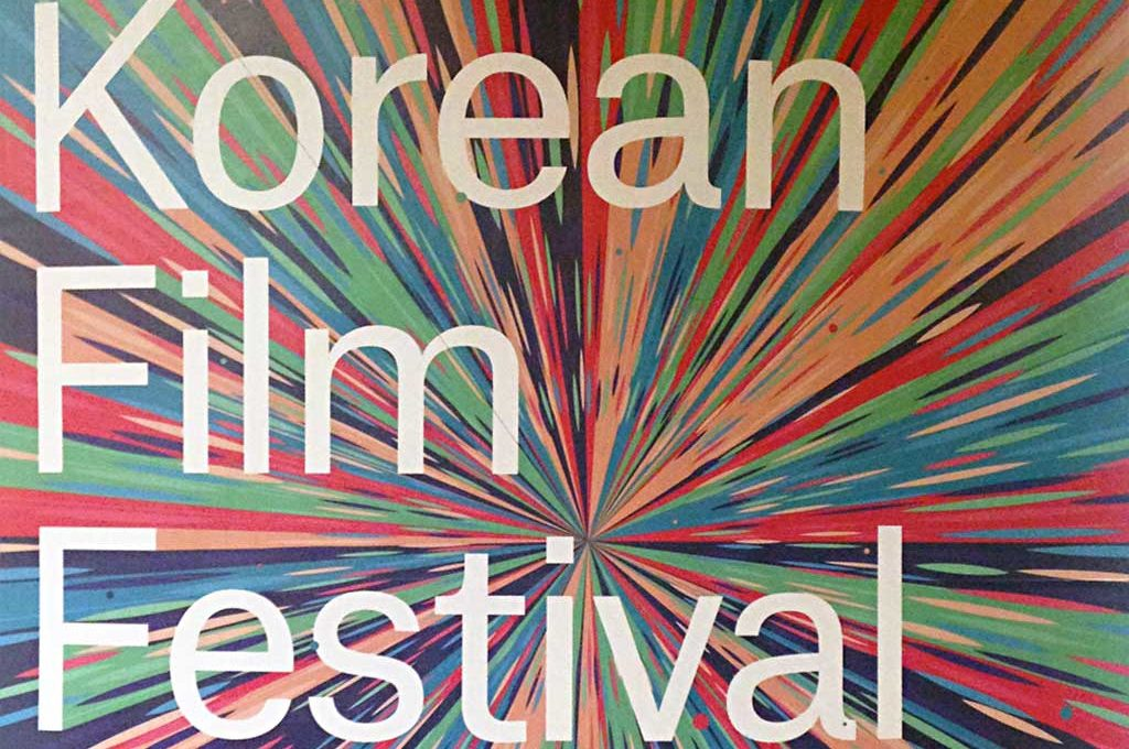 Korean Film Festival in Frankfurt am Main