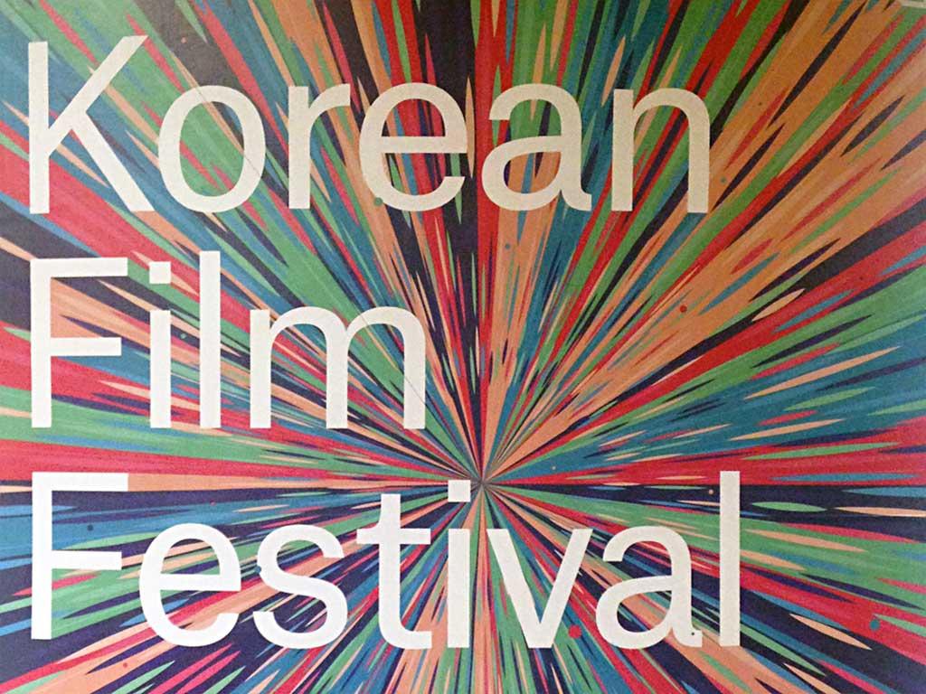 Korean Film Festival in Frankfurt am Main